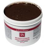 Шоколадное обертывание с молочными сливками